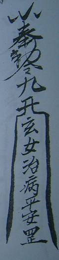 Hubingfu