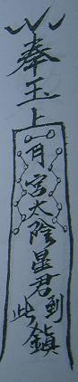 HuTaiyin