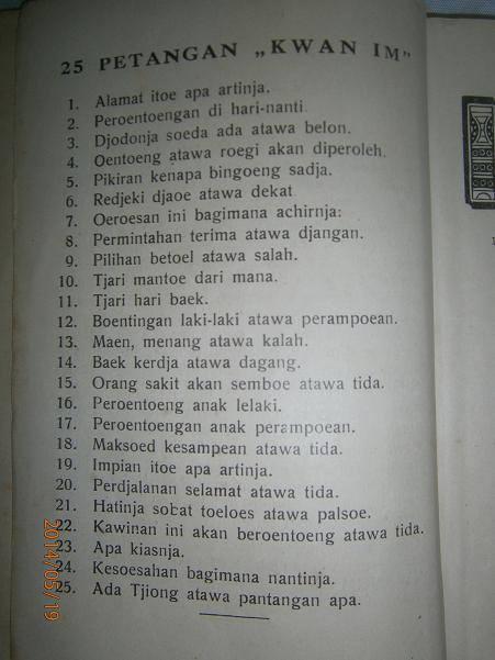 KwanIm2