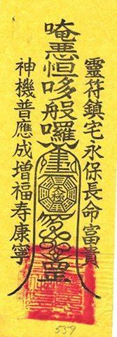 HuChina1