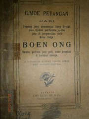 BoenOng1