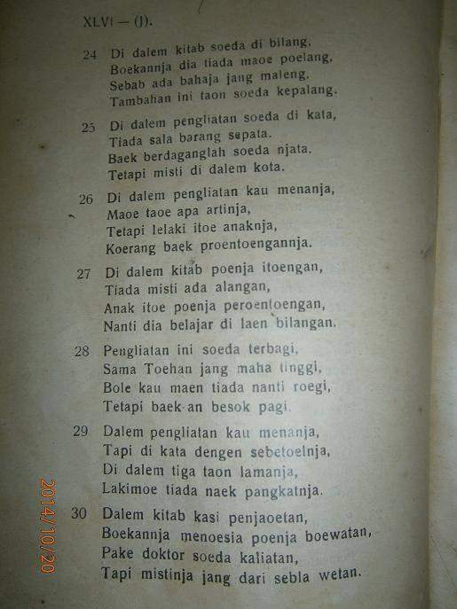 BoenOng4
